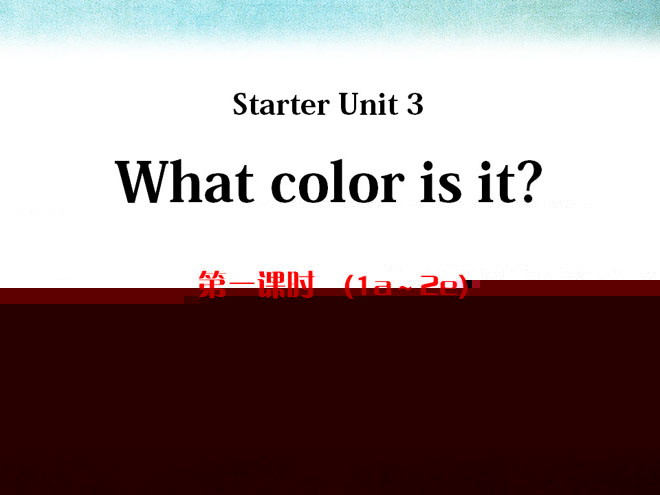 《What color is it?》StarterUnit3PPT课件7