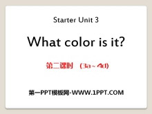 《What color is it?》StarterUnit3PPT课件8