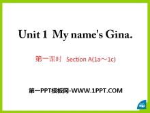 《My name
