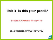 《Is this your pencil?》PPT课件12