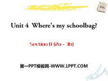 《Where's my schoolbag?》PPT课件15