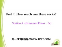 《How much are these socks?》PPT课件14