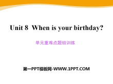 《When is your birthday?》PPT课件11