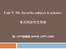 《My favorite subject is science》PPT课件9