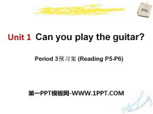 《Can you play the guitar?》PPT课件10
