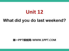 《What did you do last weekend?》PPT�n件8