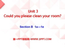 《Could you please clean your room?》PPT课件9