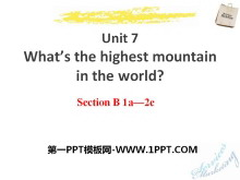 《What's the highest mountain in the world?》PPT课件10