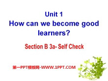 《How can we become good learners?》PPT课件18