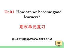 《How can we become good learners?》PPT课件19