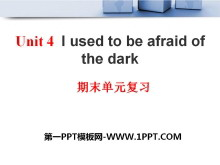 《I used to be afraid of the dark》PPT课件17