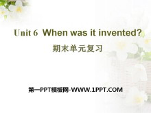 《When was it invented?》PPT课件27