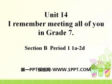 《I remember meeting all of you in Grade 7》PPT�n件10