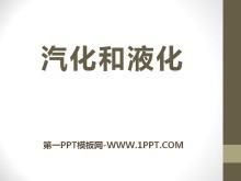 《汽化和液化》物态及其变化PPT课件4