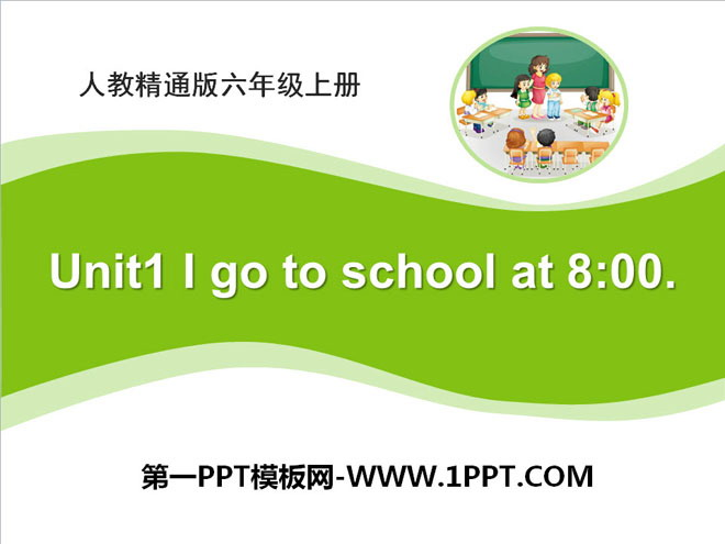 《I go to school at 8:00》PPT课件