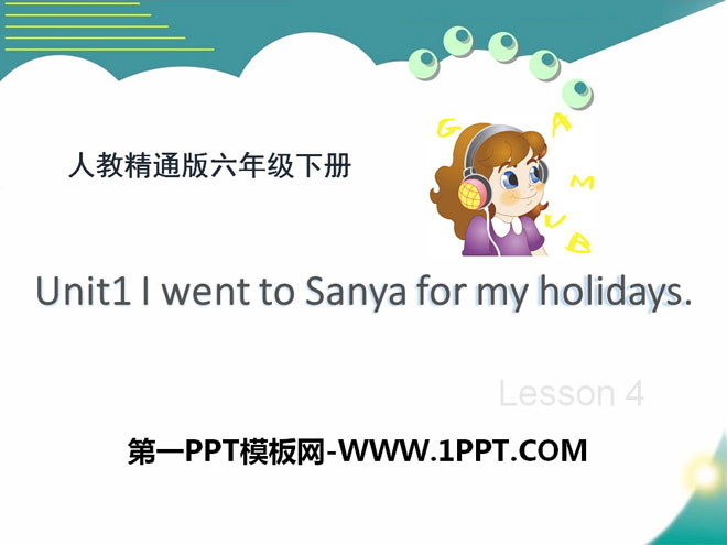 《I went to Sanya for my holidays》PPT课件4