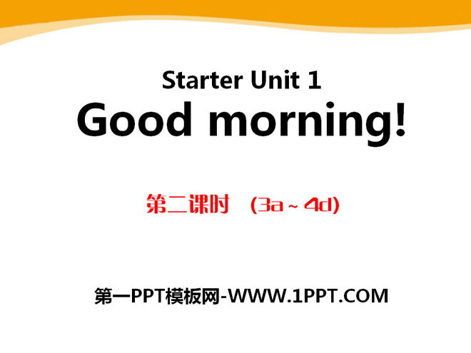 《Good morning!》StarterUnit1PPT课件8