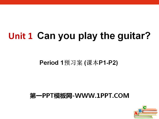 《Can you play the guitar?》PPT课件8