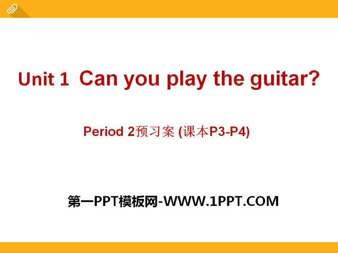 《Can you play the guitar?》PPT课件9
