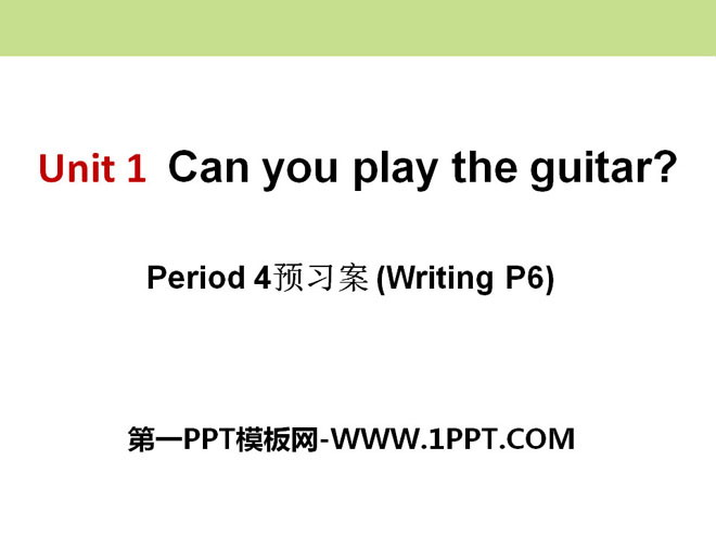 《Can you play the guitar?》PPT课件11