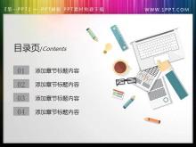 简洁商务办公风格PPT目录素材下载