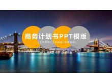 现代化大桥夜景背景的商业融资计划书PPT模板