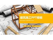 动态扁平化图纸房屋模型背景的app自助领取彩金38施工PPT模板