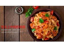 中国传统美食m88免费下载
