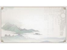 古典中国风PPT背景图片