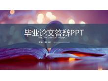 紫色爱心折纸背景的毕业论文答辩PPT模板免费下载
