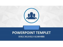 蓝色扁平化商务计划PPT模板免费下载