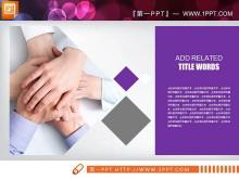 紫灰雅致扁平化工作计划PPT图表大全