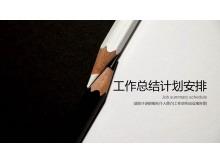 黑白铅笔背景的动态工作计划安排PPT模板