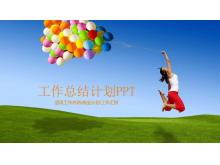 蓝天白云草地上跳跃的女孩背景幻灯片模板