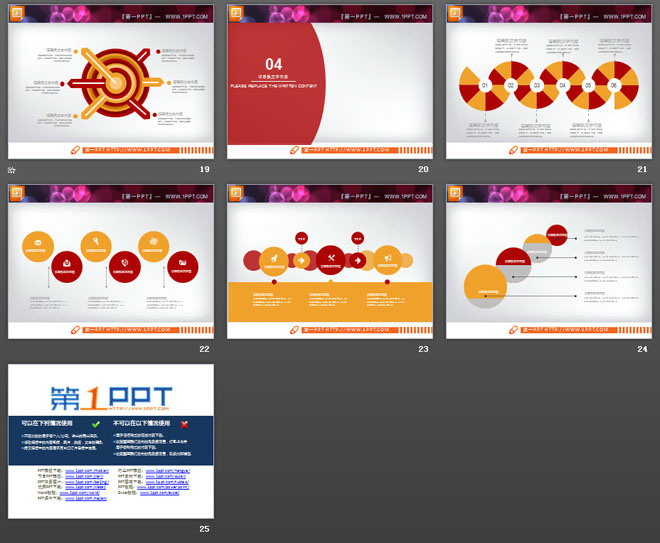橙色扁平化�事PowerPoint�D表大全
