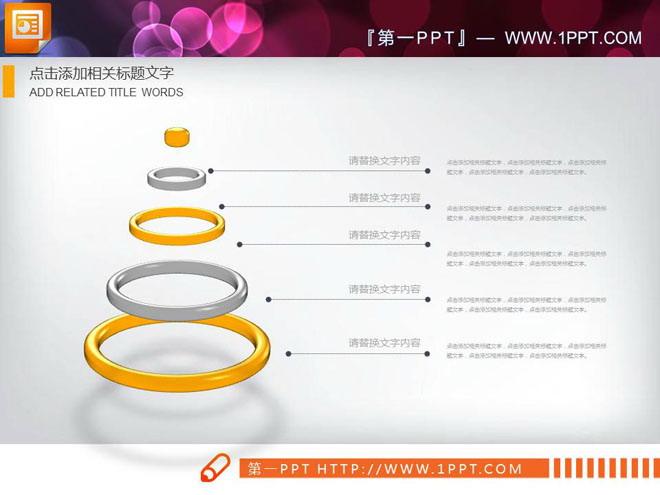 橙灰搭配的雅致商�辙k公PowerPoint�D表大全