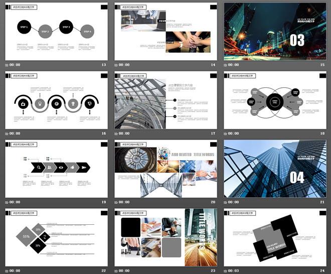 黑白铅笔背景的动态2018年送彩金网站大全计划安排PPT模板