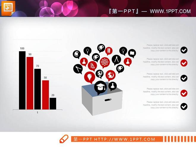 黑红扁平化新年工作计划PPT图表大全