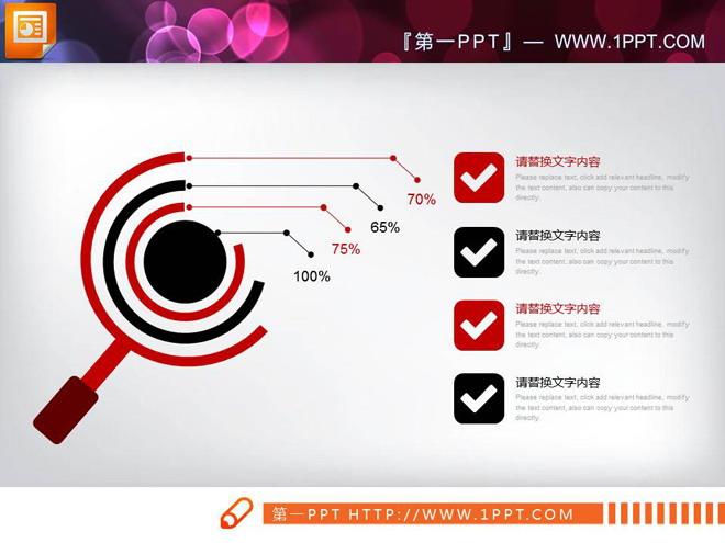 红黑扁平化年终工作总结PPT图表大全