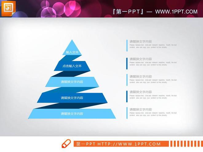 蓝色实用扁平化工作总结PPT图表大全