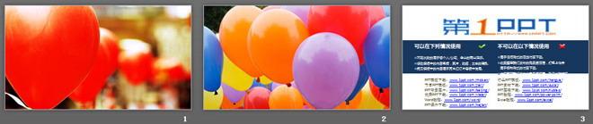 2张彩色爱心气球m88.com图片