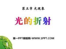 《光的折射》光�F象PPT�n件10