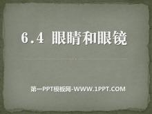 《眼睛和眼镜》常见的光学仪器PPT课件2