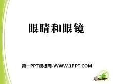 《眼睛和眼镜》常见的光学仪器PPT课件3