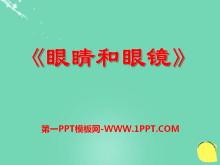《眼睛和眼镜》常见的光学仪器PPT课件4
