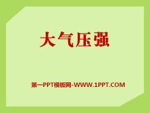 《大气压强》压强与浮力PPT课件2