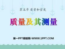 《质量及其测量》质量和密度PPT课件3