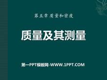 《质量及其测量》质量和密度PPT课件4