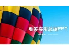彩色热气球背景的实用工作总结PPT模板