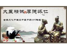 古典风格中药中医PPT模板免费下载